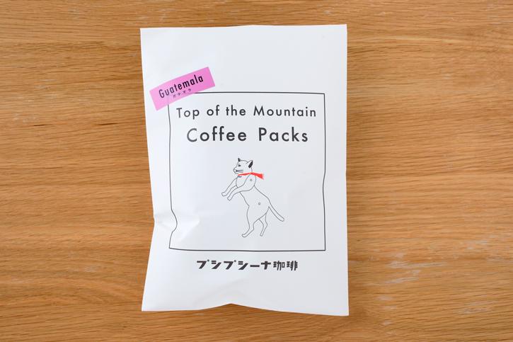 お湯を注いで蒸らすだけ、手軽さがうれしい「山頂のコーヒー」