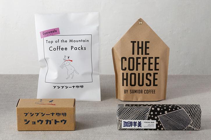 冬のコーヒータイムセット