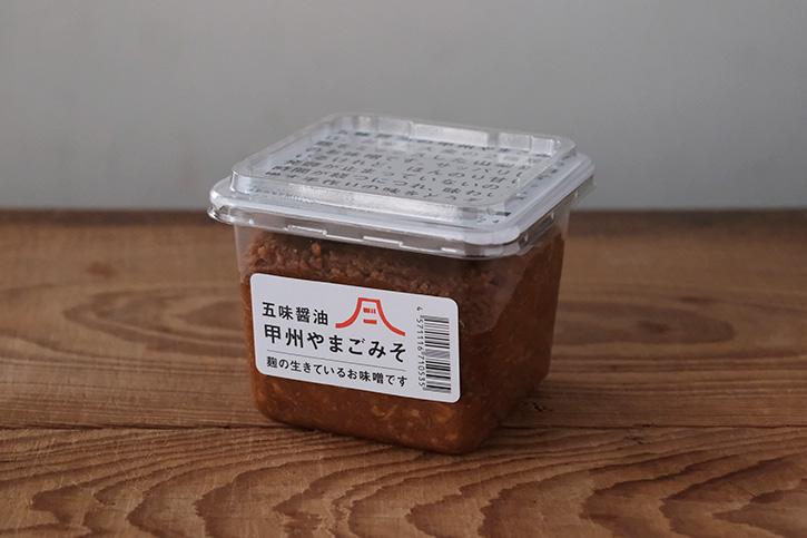 甲州やまご味噌(五味醤油)