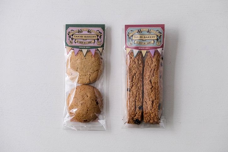 プチギフトにぴったり、タキビベーカリーのクッキー